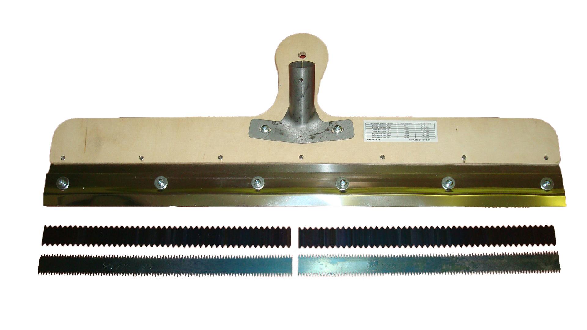 Зубчатая пластина для ракелей 280мм